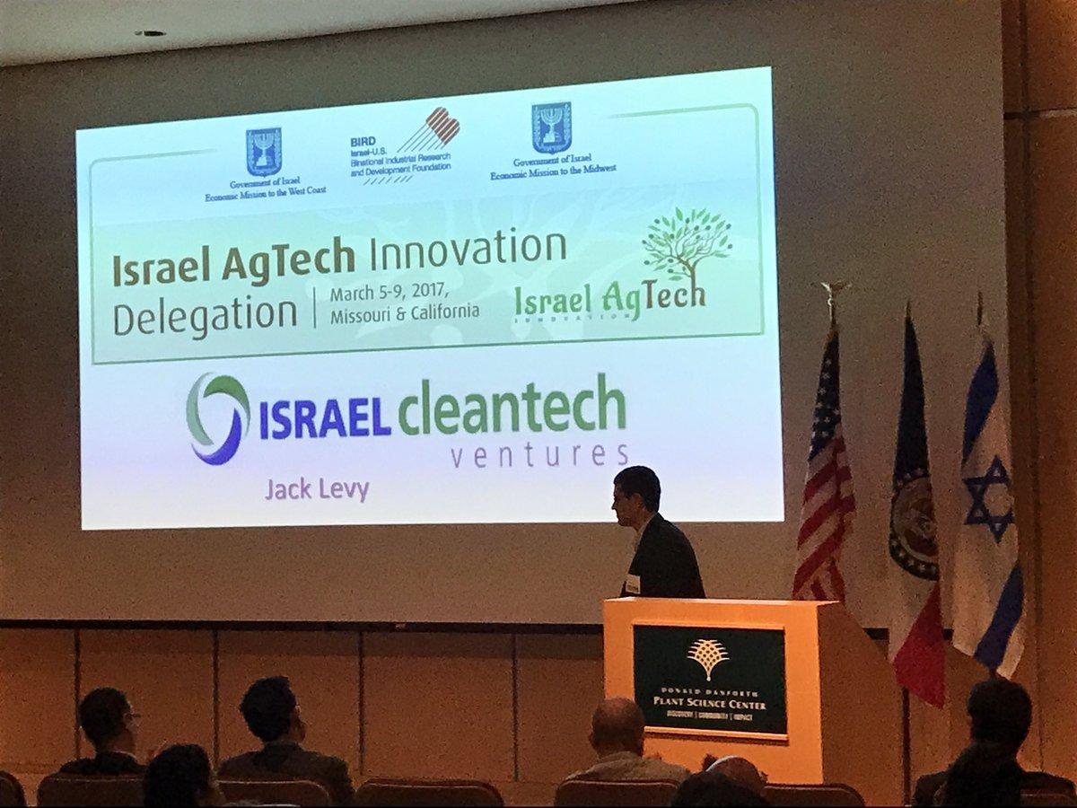 Israel Delegation 2017